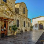 Zypern Kathedrale St Lazarus in Larnaka